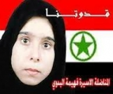 The request to free Ms.Fahimeh Esmaiel Badvi and stop  execution of 5 AlAhwaz Arab ethnics