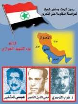 The remembrance day of the 50th anniversary of the execution of 3 Al Ahwazi citizens by the Shah's regime