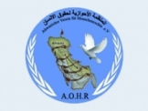 A.O.H.R:more than 600 arrests of Al Ahwaz citizens of 2013