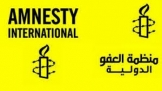 Amnesty International:Official sources acknowledged 314 executions, but a total of 544 were recorded. The true figure may be considerably higher